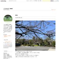 冬至 - パンの木ぷらす~備忘録