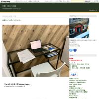 ネット時代 中国語は世界語になった - 中華 状元への道