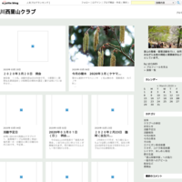 活動予定日 - 川西里山クラブ