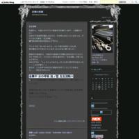 黒夢 LAST LONG TOUR 「BEFORE THE NEXT SLEEP」 - 記憶の部屋