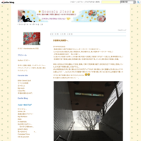 ダンケルク - ロコピーhandmade.etc.日記
