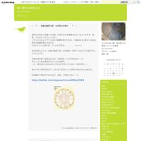 ☆*☆Facebookのブックカバーチャレンジ6冊目(だけど複数^^;)☆*☆ - オーガニックライフ