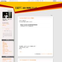 調教から見た2017日本ダービー - 太組不二雄の競馬ブログ