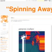 """白い光 / Marter - """"Spinning Away"""""""