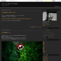 鉄道博物館[3]懐かしい板張りフローリング - 東京ときどき写真記
