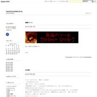 FC2ライブチャット - TAKUZOULEGEND BLOG