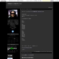 0831に向け27人招集:SAMURAI BLUE - 小澤昭彦の小沢聖児的ココロ