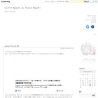三十日 - Some Night & More Night