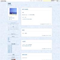 2017.12.6(水) - 彷徨