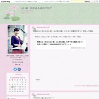 麻央ちゃんが亡くなって、本当に悲しい...。 - 占い師 鈴木あろはのブログ