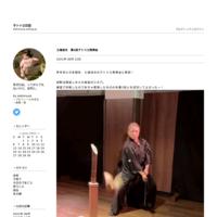 11月もデザインフェスタ! - 子トトロ日記