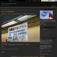 10/17 門司港駅(終) - Wisteria-Terrace@Photo-Diary