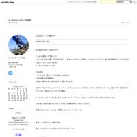 20180813 オーク高岡ツアー - ユースケのハング・パラ日記