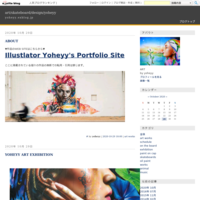 YOHEYY ART EXHIBITION - art/skateboard/design/yoheyy
