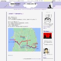 < 日記268 『秋田の夏』> - 斬鉄剣を振り回せ!  ~ hk の社会人まわり道 ~