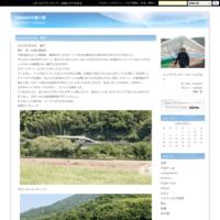 2017/3/26 霊石山 - takashiの独り言