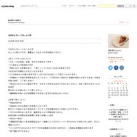 明日はタルトタタンですよ〜 - pooh+web+