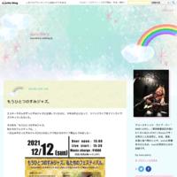 JAZZ NIGHT vol.14 - suzu diary