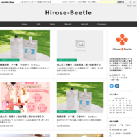WEB公式サイトを更新しました #ヒロセビートル - Hirose-Beetle