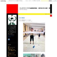 4月の描きぞめ - キッズクラフト子ども絵画造形教室・大阪市淀川区と豊中・箕面