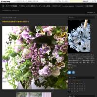 お問い合わせ頂きましたKT様へ - 神奈川湘南ローズメリア西鎌倉/パリ花&ワイヤー、ツイードバッグ&レザークラフト&タッセル&ポーセラーツ