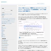 module import できない古典的な jQuery 拡張を、import できるようにする - @jsakamoto