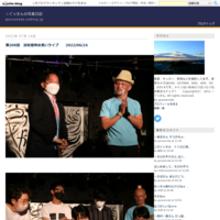 第199回浜松窓枠お笑いライブ2021/9/24 - ☆ぐっさんの写真日記
