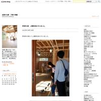 IECOCORO埼玉で建てる注文住宅 - 成長する家 子育て物語