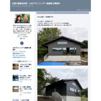 ピアノ教室十和田市に完成 - 北国の建築徒然草-山本プランニング一級建築士事務所