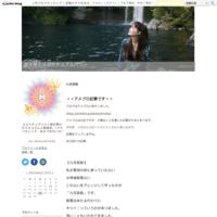 2019年のパワースポット - 暁玲華のスピリチュアルパワー