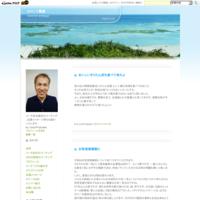 ロマノフ葛飾★心の健康ブログ♪