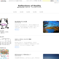 MINIに新しい安全機能 - Reflections of Reality