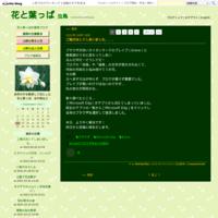 ベッコウハゴロモなど - 花と葉っぱ