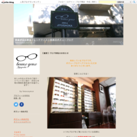 """【BCPC】""""Styleシリーズ""""の新作モデルを入荷しました。 - 自由が丘にあるフレンチテイスト眼鏡店ボズューブログ"""