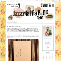 俺がシンガーRと話し合った内容を紹介しよう - Jazz Maffia BLOG