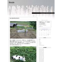 デザイナーズケトル再生プロジェクト『柳宗理 編』4 - Dessin