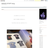 店休日のお知らせ - WEEDS STAFF blog
