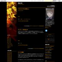 プロジェクトTD(18弾Ver) - 黄金の秋