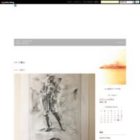 回文 - -TOU- 7 draw 9 ink