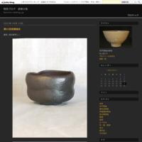 薪窯35 - 〈陶芸ブログ〉 薪窯火鳥