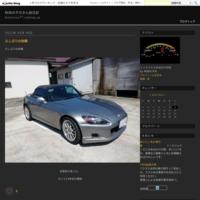 S2000八幡平&鳥海山 - 秋田のタカさん旅日記