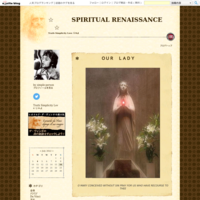 ストリート・オブ・ファイヤー - ☆   SPIRITUAL RENAISSANCE   ☆