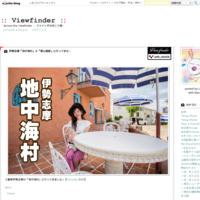 別府弁天池☆山口県の青い池 Blue Pond of Yamaguchi Japan - ::Viewfinder::