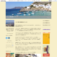 シチリア島のカーニバル - シチリア島の旅ノート
