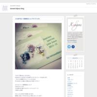 4月29日サロンドールさんにてオンラインショップお取り扱いカナミビジュー作品ご覧いただけることになりました。 - kanami bijoux blog
