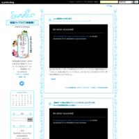 龍ケ崎地方家族会が茨城県知事賞を受賞 - 蛙蛙ライブログ(映像庫)
