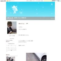 """ブログお引越しました?(?? ? *)?"""" - 札幌の占い師 佐奈映(さなえ)の開運日記"""