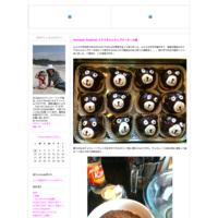 演奏会告知 朝のホームコンサートシリーズ Vol.28 - ハンダ里加 オフィシャルブログ
