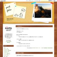 新しいブログへ - 世界をさすらう日本語教師の日々