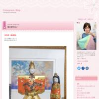 よろしくお願い致します(メールについて✉️) - Colorgrace::Blog